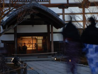 Le caractère du rêve (yume) à l'intérieur du temple Kodai-ji