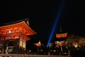 Entrance of Kiyomizu-dera Shrine