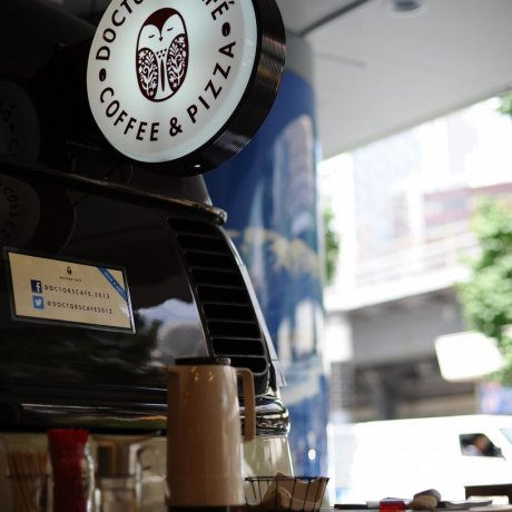 Doctor's Cafe, Yurakucho
