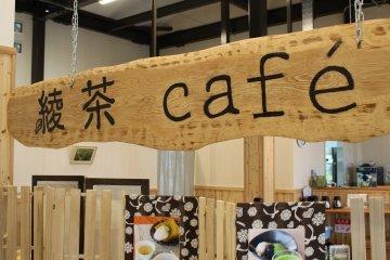 Gyokuro green tea experience at Ayacha Cafe, Ayabe Gunze Square