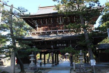 Arriving at Chionji Temple