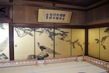 Visiting Daijoji