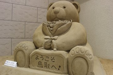 Sand statue in Tottori