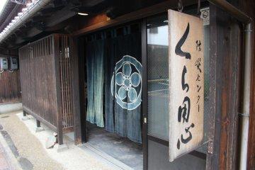 Original architecture in Kurayoshi