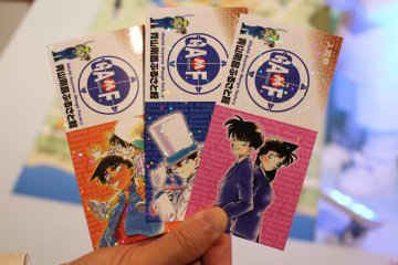 Special tickets at Gosho Toyama Manga Factory