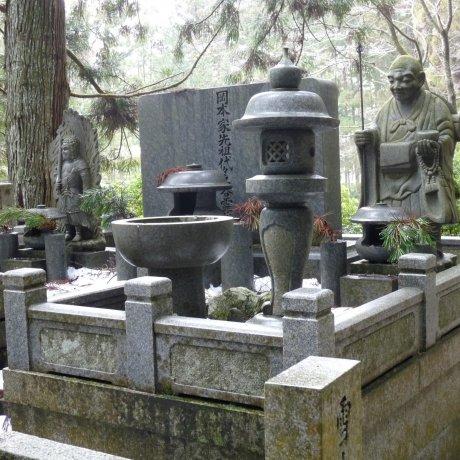 Mystical Koya-san