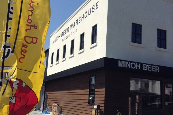 Minoh Beer Warehouse from the outside
