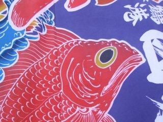 Trade in Manazuru revolves around fishing and the sea