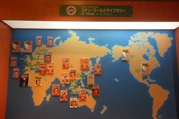 Conan all over the world