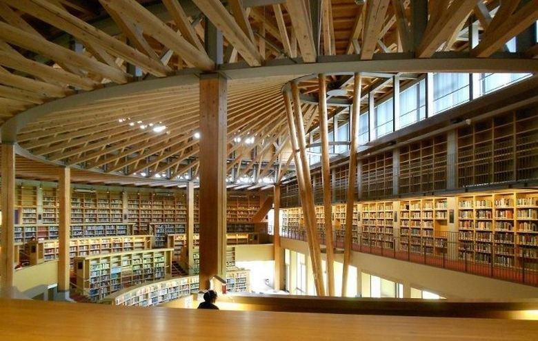 AIU's famous library. It even won an architecture award.