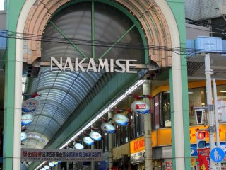 Finally, we're here! Welcome to Nakamise in Numazu City!