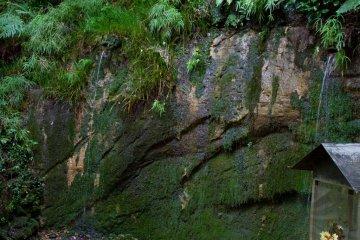 Fudo no Taki waterfall