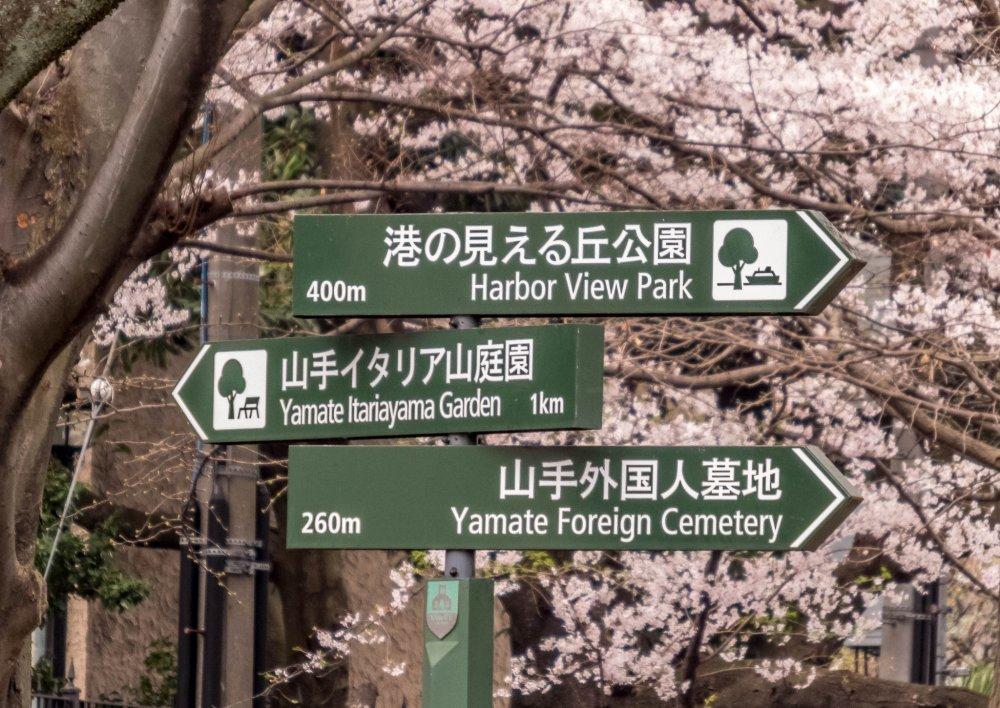 Terletak di atas bukit besar yang menghadap wilayah Motomachi di Yokohama, adalah area Tebing Yamate