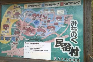 민속촌 지도
