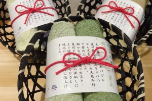 Special edition of Fukuroya Towels in a basket