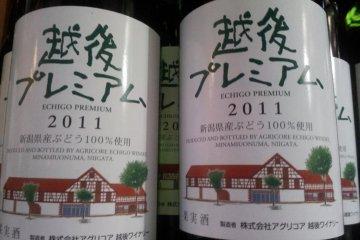 Echigo Wine - plenty of different wines to try