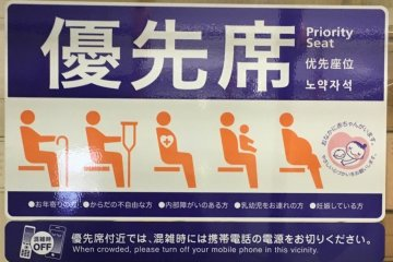 A sign for priority seating on train cars