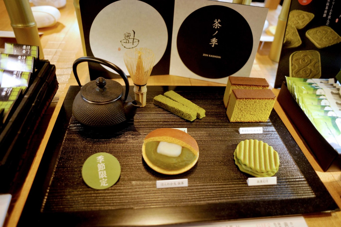 The matcha collection of sweets and cakes