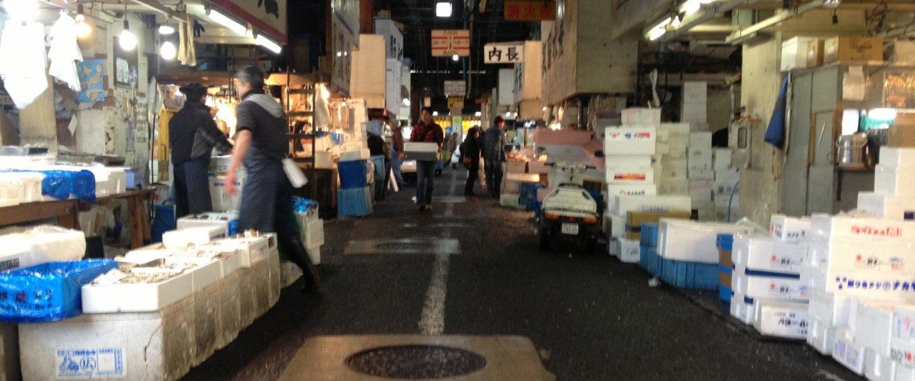 Pasar Dalam Tsukiji