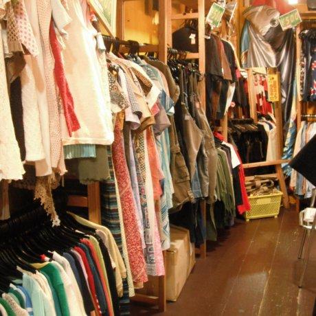 Vintage Shopping in Hiroshima