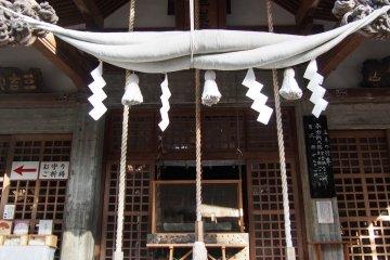 Shinegawa for purification.