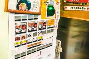 The ramen lottery vending machine.