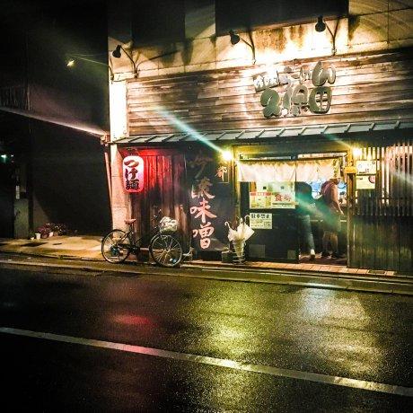 Ginjo Ramen Kubota, Kyoto