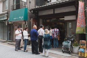 Queue outside on a weekday morning