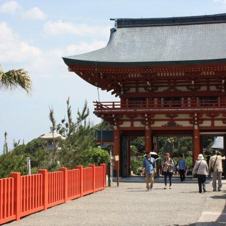 Le Sanctuaire Udo-Jingû