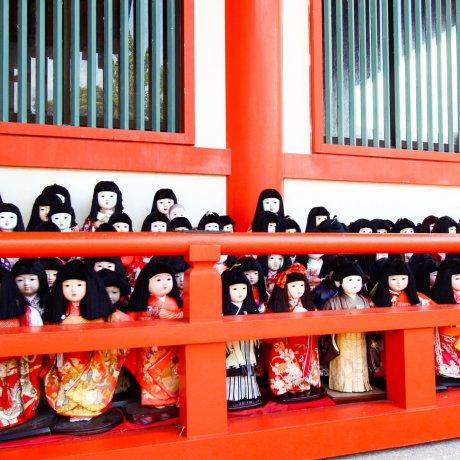 Le Sanctuaire Awashima-jinja