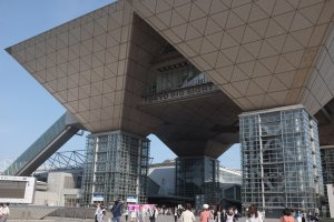 Tokyo Big Sight 國際展示中心