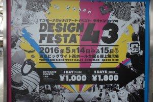 Design Festa Vol. 43 海報
