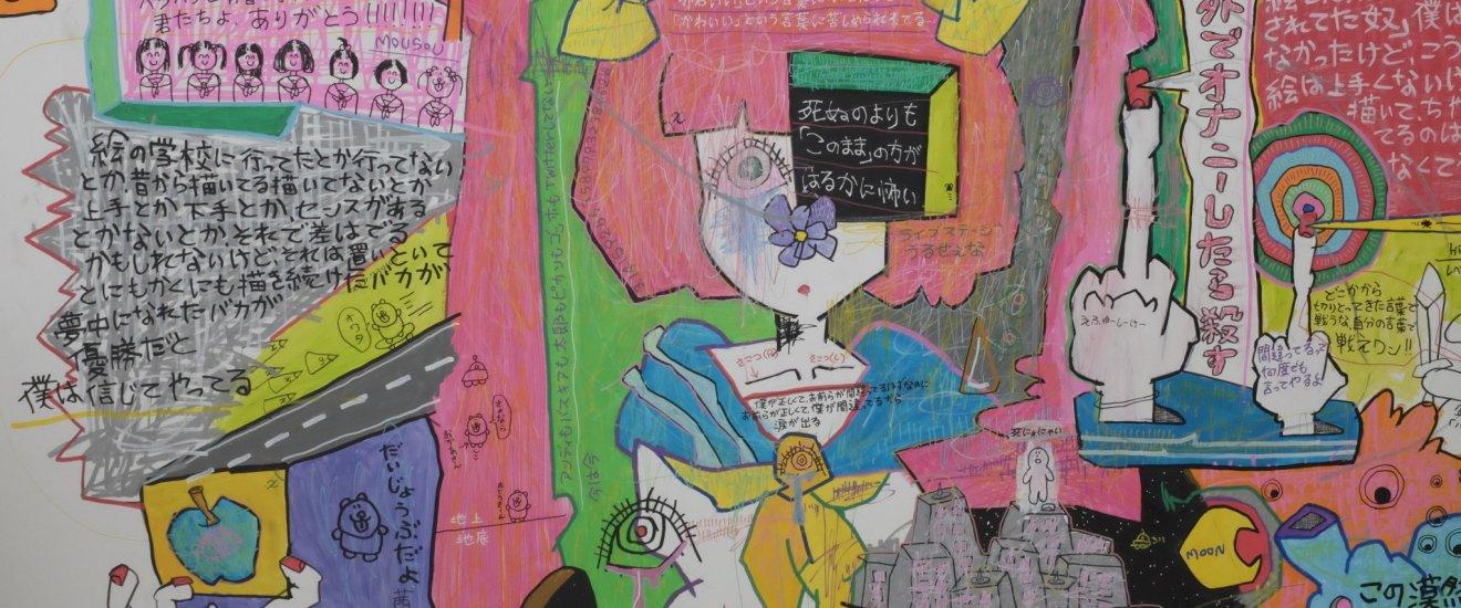 國際展示中心會場D區-繪畫板
