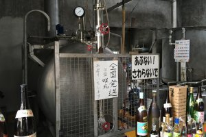 Machines used to distill Awamori