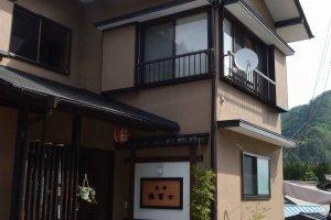 Fukufuji's Entrance