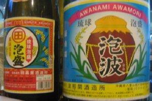 Awanami Awamori