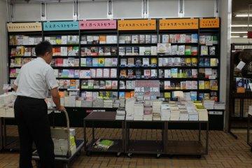 室內裝潢還蠻現代化的三省堂書店