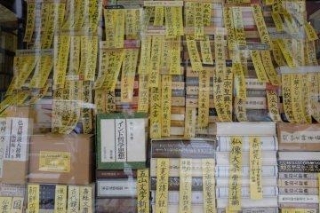 東陽堂書店門口