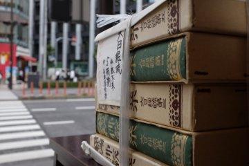 東陽堂書店