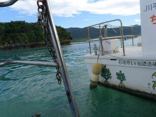 Les eaux turquoises