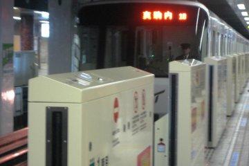 Sapporo subway or underground rail station.