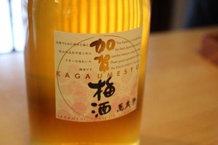 Tempat Pembuatan Sake Kobori Shuzo