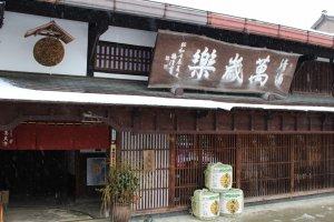 Kobori Shuzo Brewery