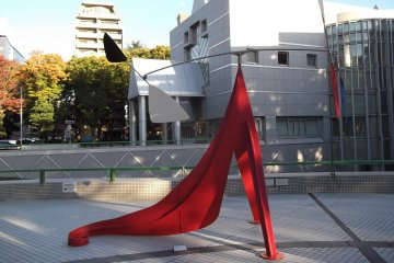 Is it a shoe? Is it a slide?