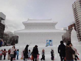 Istana Korea