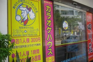 Four Floors of KaraOKe sit above this small eatery