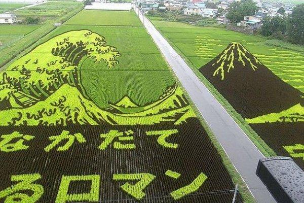 Le concept de 2007 était basé sur les célèbres estampes de Hokusai.