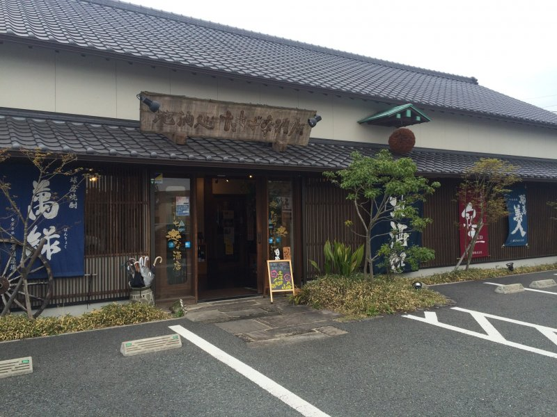 kumamoto dating site Exploring kyushu & shikoku islands tour  see some of osaka's best sites as you eat your way through a  a magnificent temple dating back to the late .