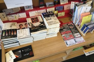 Books about sake to deepen your knowledge.