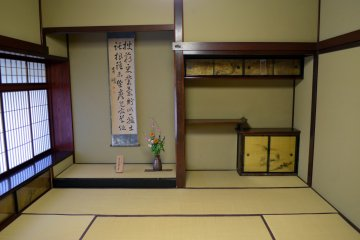 Inside a Samurai Family Residence. It's simple and beautiful.